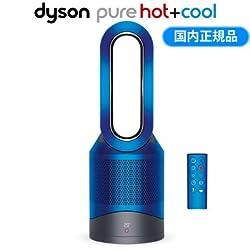 ダイソン 空気清浄機能付ファンヒーター Dyson Pure Hot + Cool アイアン / ブルー HP01IB