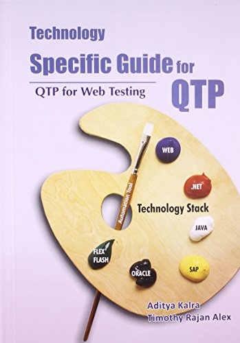 Technology specific guide for qtp for web testing