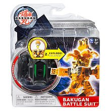 Bakugan - Battle Suit - Doomtronic (colors vary)