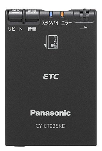 パナソニック(Panasonic) ETC車載器 CY-ET925KD