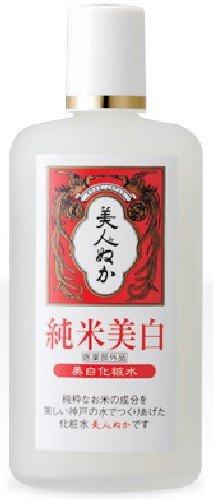 リアル 純米薬用美白化粧水 130ml