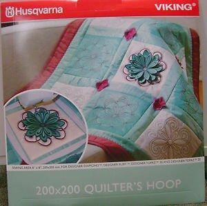 Viking Husqvarna / Pfaff QUILTER'S HOOP 200 X 200 # 920264-096 for Designer Jade 35, Designer Ruby Royale, Designer Topaz 20, Designer Topaz 50 (Husqvarna Viking Ruby compare prices)