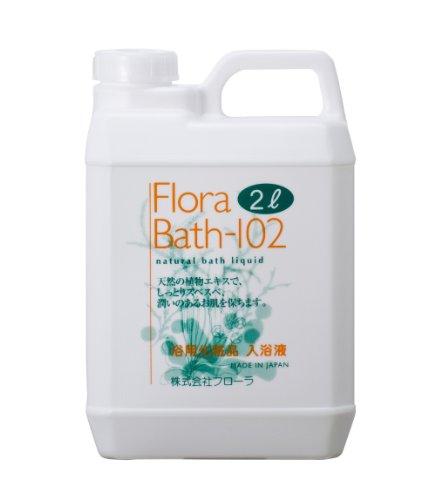 フローラ バスー102 2L