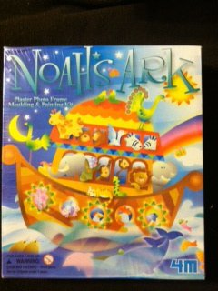 Noah's Ark Plaster Photo Frame Moulding and Painting Kit