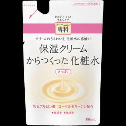 専科 保湿化粧水(さっぱり)つめかえ用 180ml