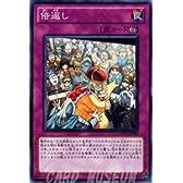 遊戯王カード 【倍返し】【ノーマルレア】 GAOV-JP080-NR ≪ギャラクティック・オーバーロード≫