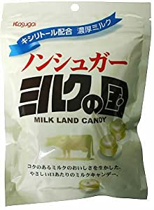 Kasugai Milk Land Candy 3.17z