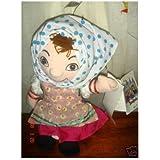 "Rare Disney It's A Small World Belgian 8"" Plush Bean Bag Doll"