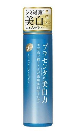 プラセホワイター 薬用美白ローション 180ml