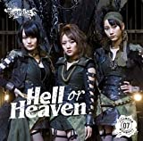 Hell or Heaven(一般発売 Ver.)