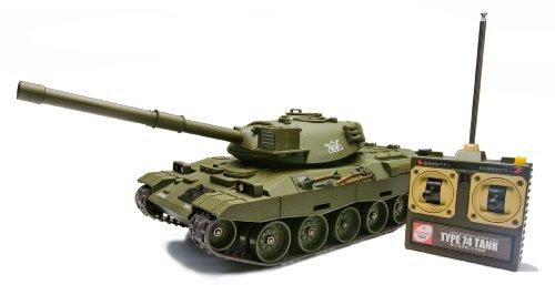 京商EGG RCバトルタンク 陸上自衛隊 74式戦車