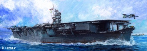 1/700 特シリーズNo.76 日本海軍航空母艦 蒼龍 昭和16年