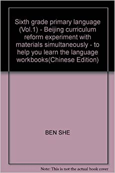 language reform in modern china One estimate is that in 2004, china graduated about 350,000 engineers, computer scientists, and information technologists with 4-year degrees, while the united states graduated about 140,000 china also graduated about 290,000 with 3-year degrees in these same fields, while the united states graduated about 85,000 with 2- or 3-year degrees.