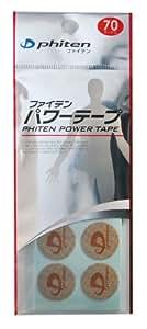ファイテン(phiten) パワーテープ 70マーク 0108PT610000