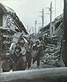 Japan at war (World War II)