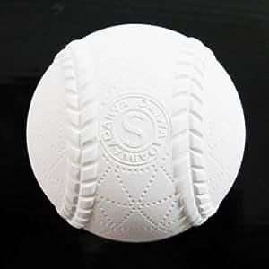 ダイワマルエス 軟式C号練習球(スリケン) 1ダース 検定落ち球12個