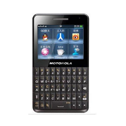 Motorola-EX226-Black-Dual-SIM-Unlocked-GSM-QuadBand-3G-Cell-Phone