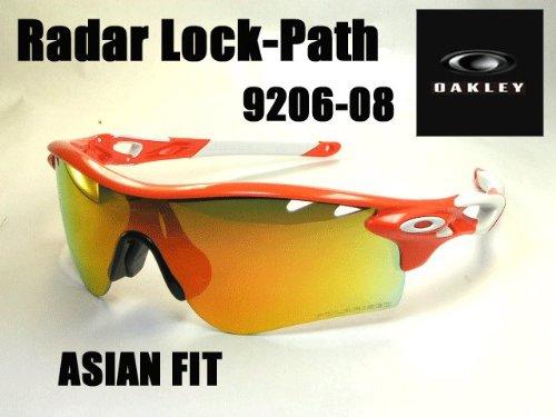 oakley radarlock path photochromic review  oakley radarlock-path