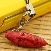 食品サンプル携帯ストラップ(さつま芋)