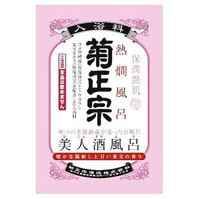 菊正宗 美人酒風呂 熱燗風呂 60ml