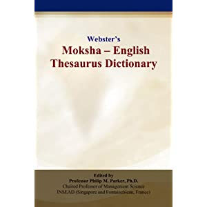 Moksha Dictionary | RM.