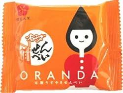 酒田米菓 オランダせんべい小袋入り 2枚×12袋入り