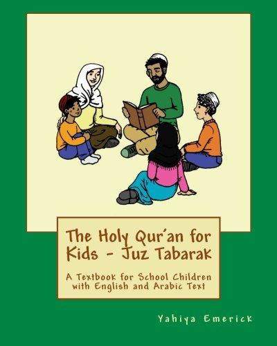The Holy Qur'an for Kids - Juz Tabarak: A Textbook for School Children with English and Arabic Text (Volume 2)