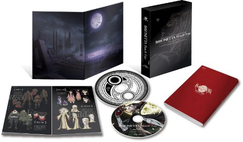 Animation - Bayonetta Bloody Fate Deluxe Edition (Bd+Cd) [Japan Ltd Bd] Avxa-74124