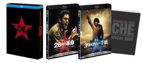 チェ コレクターズ・エディション (2枚組) [Blu-ray]