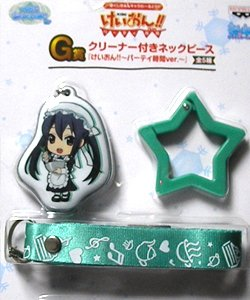 K-lottery first! G award time cleaner with neck piece Nakano Azusa (single item) Party (japan import)