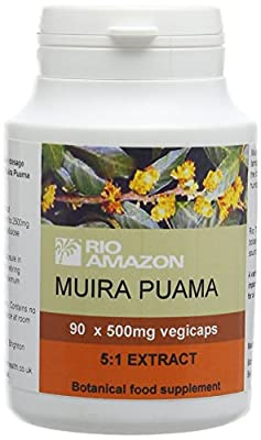Rio Amazon 500 mg Muira Puama 5:1 Extract Vegetable Capsules - Pack of 90 by Rio Amazon
