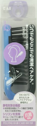 貝印 折りたたみヘアケアブラシ HKー0073