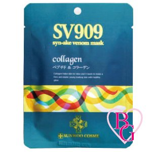 SV909シン・エイクマスク Peptide&COLLAGEN 10枚入 蛇毒
