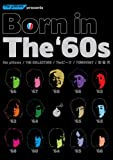 Born in The '60s [DVD]