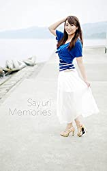 Sayuri Memories (101Publishing) (Japanese Edition)