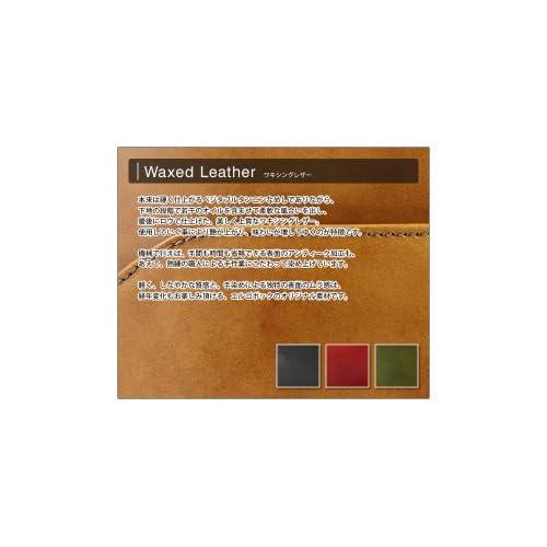 [エルゴポック] HERGOPOCH A4ブリーフケース (ショルダーベルト付属) 06-BF-S ワキシングレザー 06 Series 06シリーズ ブラック HG-06-BF-S-BK