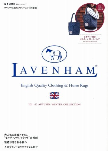 LAVENHAM 2011-12 AUTUMN/WINTER COLLECTION (e-MOOK) (e-MOOK 宝島社ブランドムック)