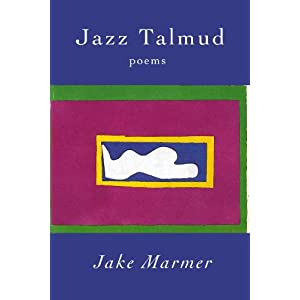 jazz talmud