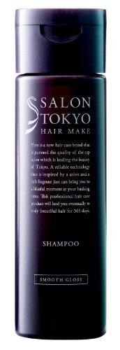 H&BC サロン トーキョー 東京 スムースグロス シャンプー 250mL STー001 50% OFF