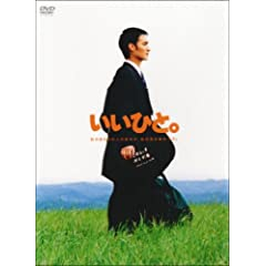 �����ЂƁB DVD-BOX