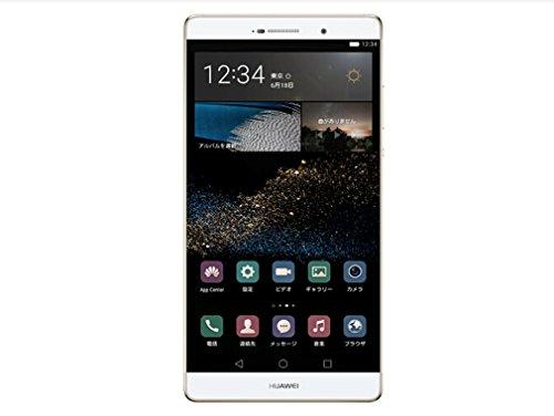Huawei P8max 3GB RAM 64GB ROM SIMフリー 4GスマートフォーンFDD-LTE TD-LTE/ 6.8インチ/Android5.1/ 5.0+13.0 MPカメラ/デュアルSIM/ロック解除 (P8max本体+8GB TFカード, シャンパンゴールド) [並行輸入品]