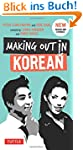 Making Out in Korean (Making Out (Tut...