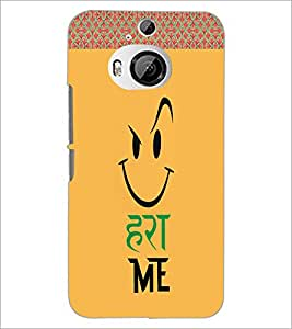 PrintDhaba Funny Image D-4502 Back Case Cover for HTC ONE M9 PLUS (Multi-Coloured)