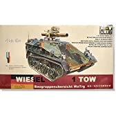 1/35 ヴィーゼル装甲車 TOWミサイル搭載型