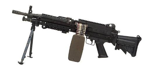 GP-AEG050 GP-AEG050 M249 Special Force