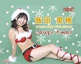 飯田里穂オフィシャルカードコレクション「Laugh away」(BOX)