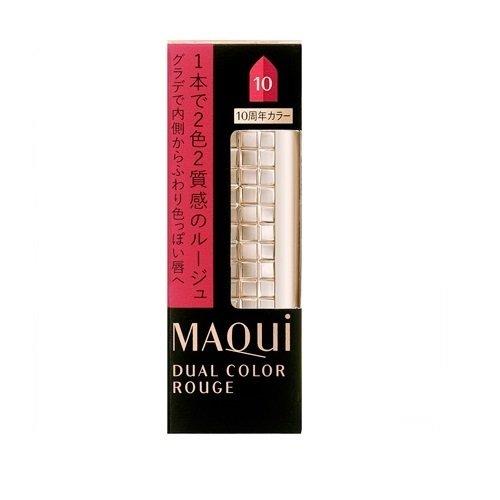 資生堂 マキアージュ デュアルカラールージュ 10 10周年カラー