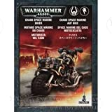 Games workshop chaos space marine bike