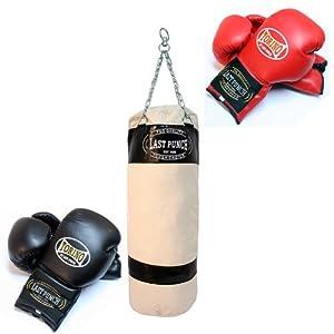 Black Heavy Duty Punching Bag Pro Boxing Set & 2 Pairs Pro Torino Boxing Gloves