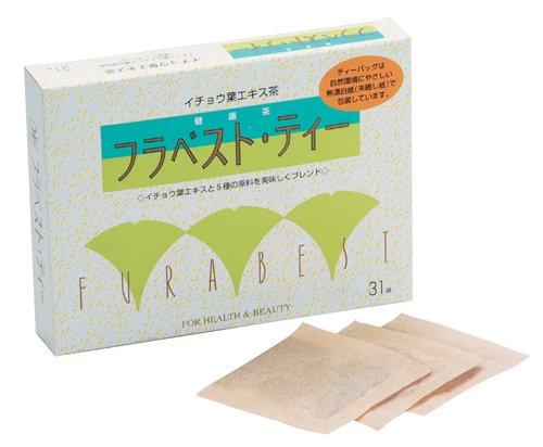 イチョウ葉エキス茶 フラベスト・ティー